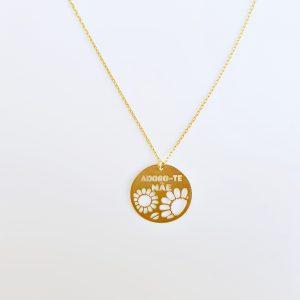 """Colar Dourado """"Adoro-teMãe"""" Flores Abertas Redonda Corrente 2,"""